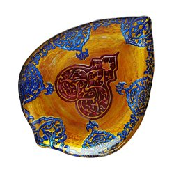 "Casa Blanca 15"" Gold Blue Platter"
